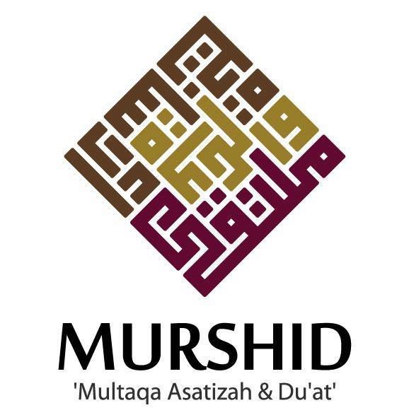 Seruan Multaqa Asatizah Dan Duat (MURSHID)