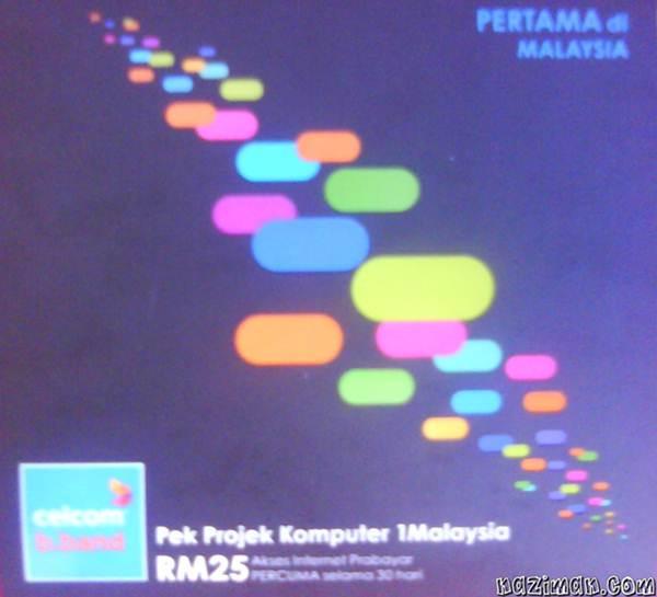 Command Prepaid Broadband SKMM Celcom